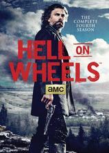 地狱之轮 第四季海报