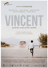 文森特与世界的尽头海报