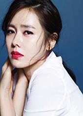 孙艺珍 Ye-jin Son