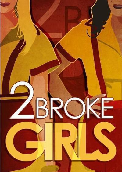 破产姐妹 第五季海报