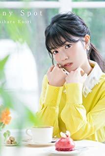 石原夏织 Kaori Ishihara演员