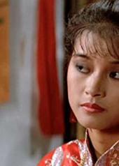 黎燕珊 Lai Yin Shan