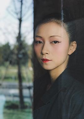 李倩 Qian Li演员