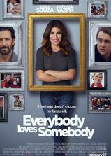 每个人都喜欢着某个人海报
