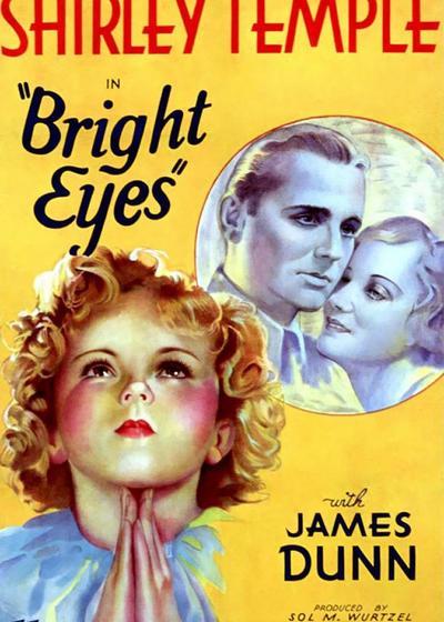 亮眼睛海报