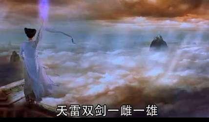 御剑笑傲白云间,苍风拂叶蜀山巅