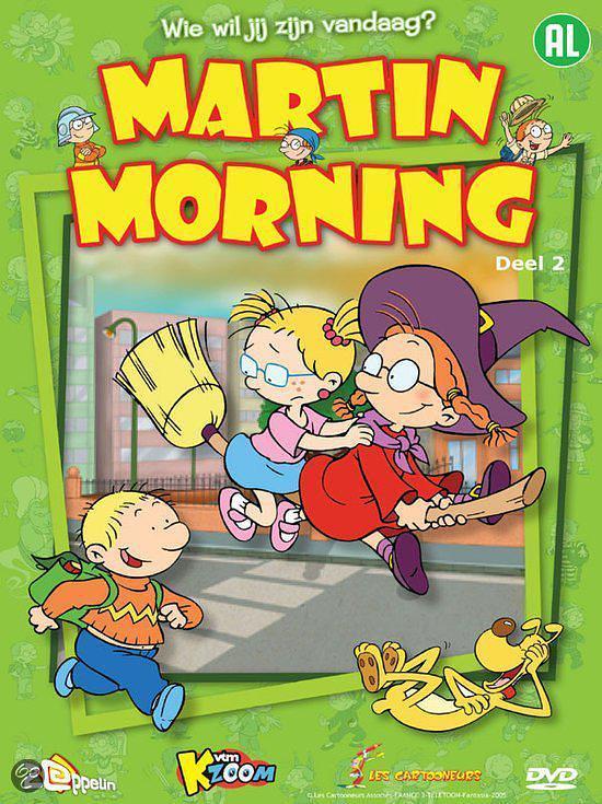 马丁的早晨