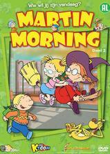 马丁的早晨海报