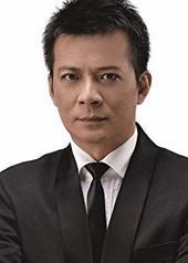 黄日华 Felix Wong