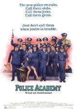 警察学校海报