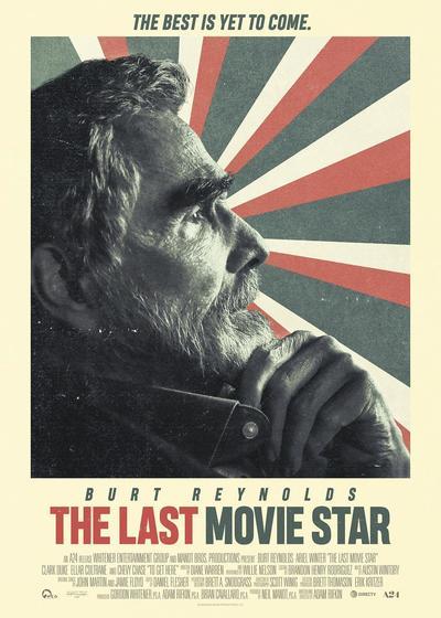 潦倒岁月海报