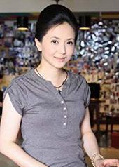陶慧敏 Huimin Tao