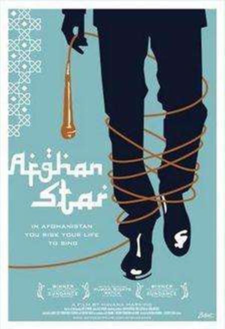 阿富汗明星