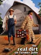 农场主约翰·皮特森的真实生活