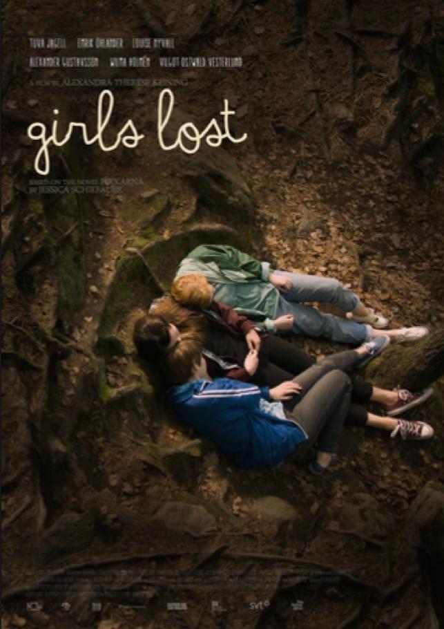 失去的女孩