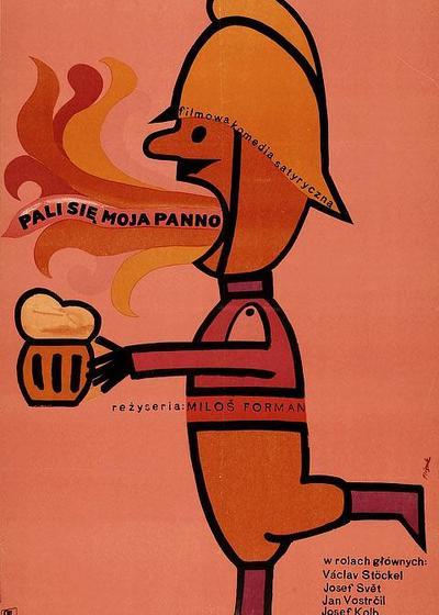 消防员舞会海报