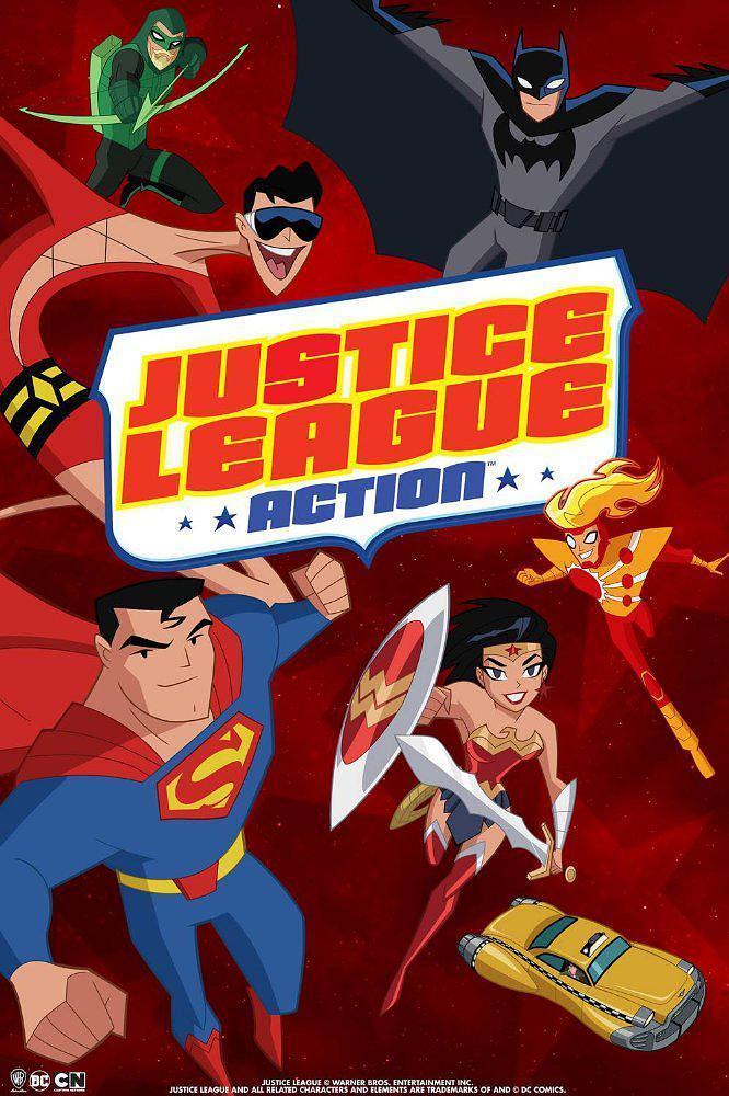 正义联盟行动 第一季