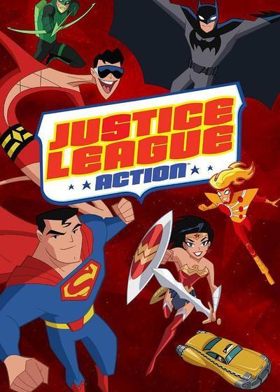 正义联盟行动 第一季海报