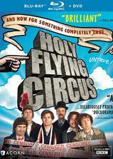 神圣的飞翔马戏团海报