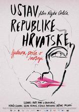 克罗地亚宪法海报