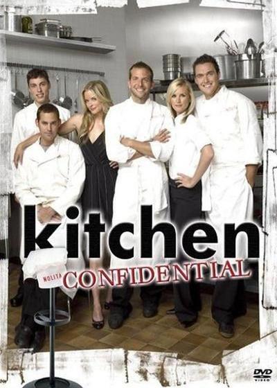 厨房秘事海报