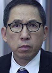张坚庭 Alfred Cheung
