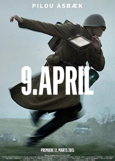 开战日海报