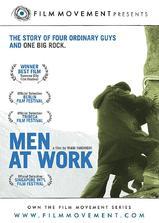 男人做什么海报