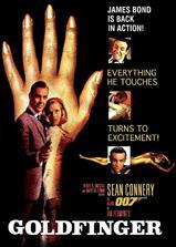 007之金手指海报