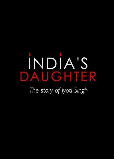 印度的女儿海报