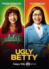 丑女贝蒂 第四季海报