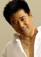 文江 Jiang Wen