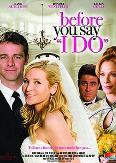 在你出嫁之前海报