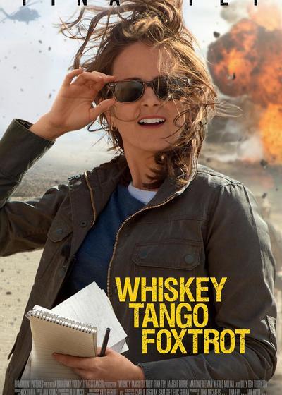 威士忌、探戈、狐步舞海报
