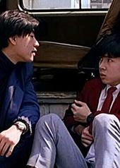 梁荣忠 Wing-Chung Leung