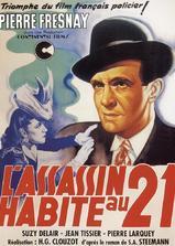 杀手住在21号海报