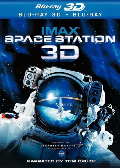 国际空间站海报