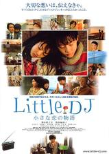 Little DJ 小小恋爱物语海报