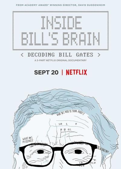 走进比尔:解码比尔·盖茨海报
