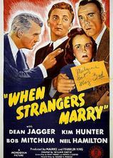 陌生人的婚礼海报