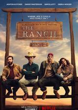 牧场趣事 第二季海报