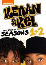 柯南和凯尔 第一季海报