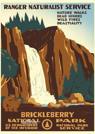 脆莓公园 第二季海报