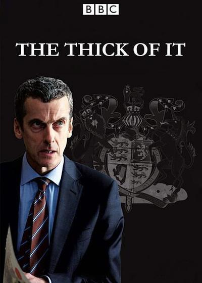 幕后危机 第一季海报