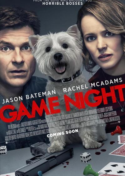 游戏之夜海报