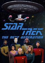 星际旅行:下一代 第一季海报