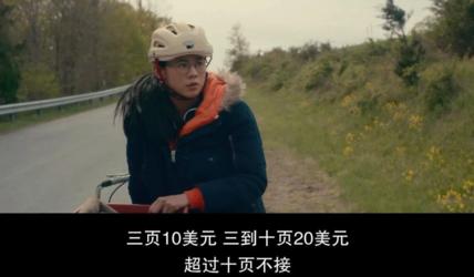 震撼好莱坞的华人女导演,一出手就是「年度最佳」