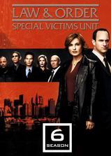 法律与秩序:特殊受害者 第六季海报