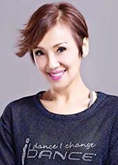 韩马利 Mary Hon Ma-Li