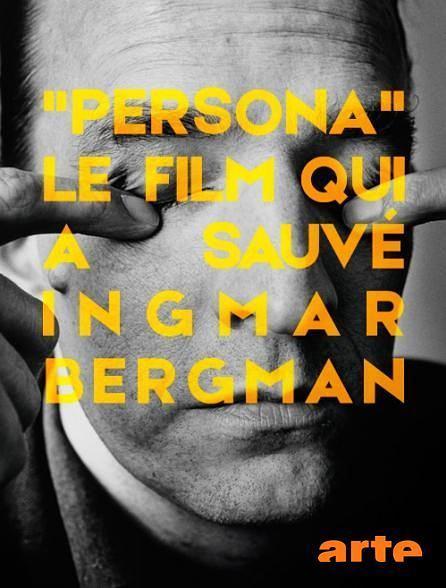 《假面》,救了伯格曼的电影